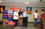 Award Presentation Ceremony of DUCL-3 by Kapil Dev